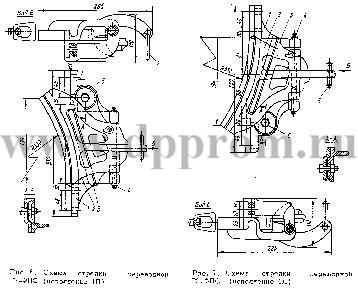 Стрелка Г2-ФПС для подвесного полосового пути 2Л - фото 24829