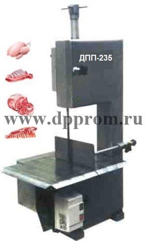 Пила для мяса ленточная ДПП-235 - фото 25008