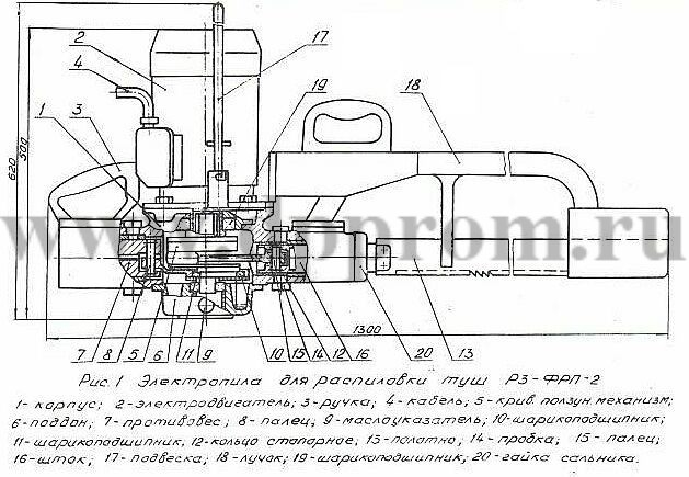 Коленвал для пилы Р3-ФРП-2 (в сборе) - фото 25084