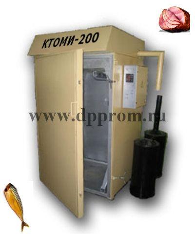 КАМЕРА КОПТИЛЬНАЯ КТОМИ-200