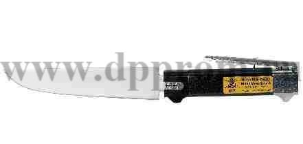 Универсальный нож для разделки мяса EFA 801