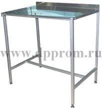 Стол рабочий (обвалочный) ДПП-075-1,7ОБ(Н)