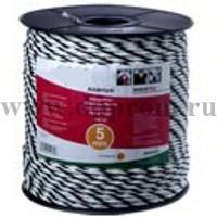 Провод для электроизгороди 5х250 шнур черно-белый