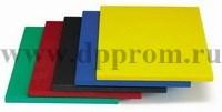 Доска Разделочная Пластик Желтая 60Х40Х2СМ MVQ 66040CBJ