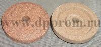 Комплект Заточ. Камней Beckers Es 220/250