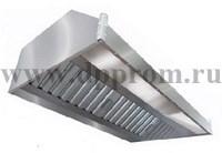 Зонт Вытяжной Пристенный ITERMA ЗВП-2000х1000х350