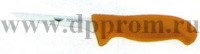 Нож для Мяса Paderno 11СМ Желт 48052