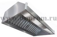 Зонт вытяжной пристенный  ITERMA ЗВП-2300х1000х450