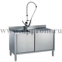 Ванна Моечная ELECTROLUX Двойная ML2S1017 133041
