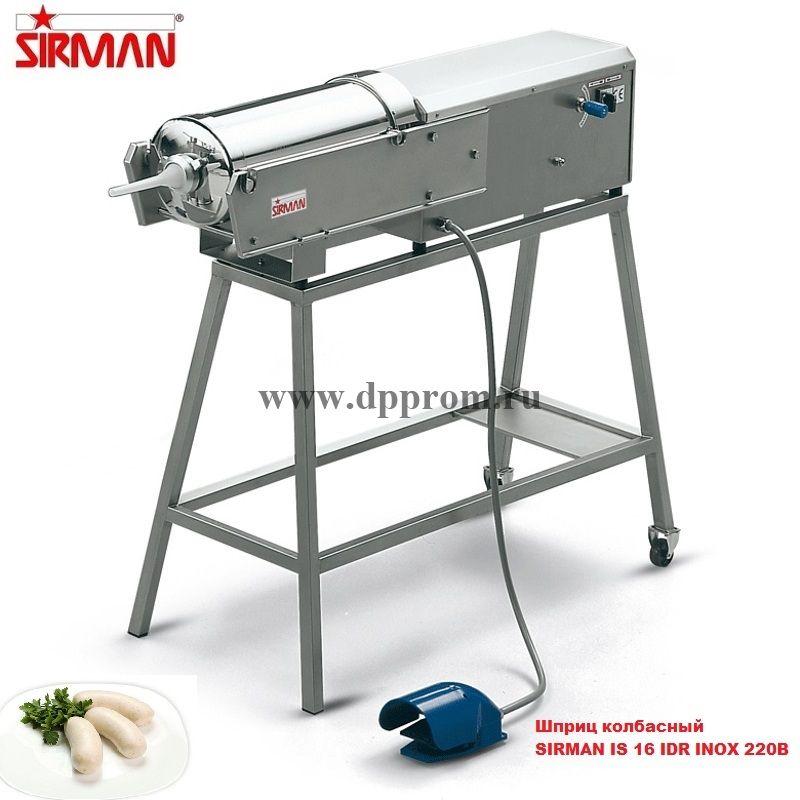 Шприц колбасный SIRMAN IS 16 IDR INOX 220В - фото 32264