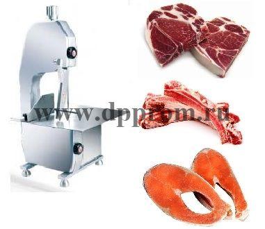 Пила для мяса ленточная AIRHOT HSL-1650A
