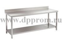 Стол Производственный ELECTROLUX STLA10 132411
