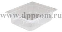 Гастроемкость PADERNO пп GN1/1-200 14702-20 - фото 33963