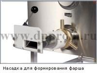 Насадка к Мясорубке KT LM-22/32/42/82/98/130 для Фарша