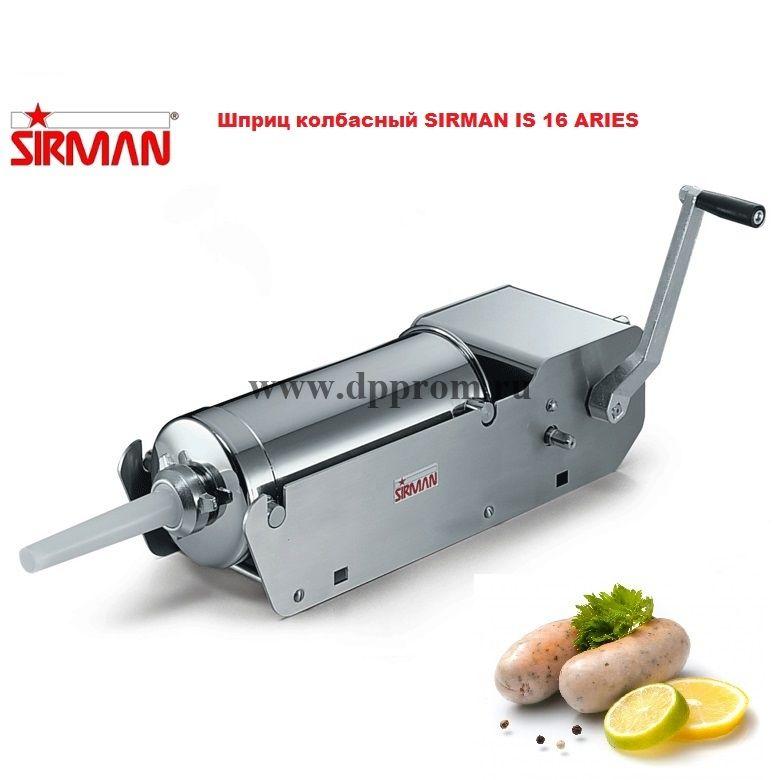 Шприц колбасный SIRMAN IS 16 ARIES - фото 35329