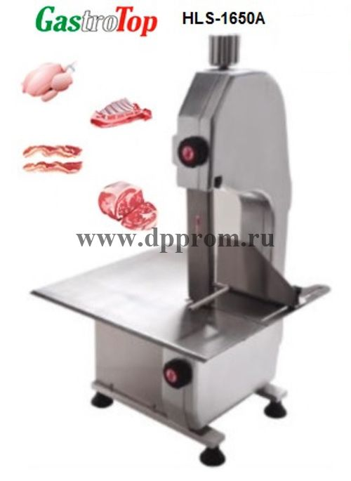 Пила для мяса ленточная GASTROTOP HLS-1650A
