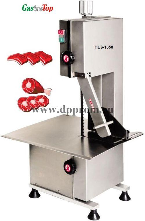 Пила для мяса ленточная GASTROTOP HLS-1650