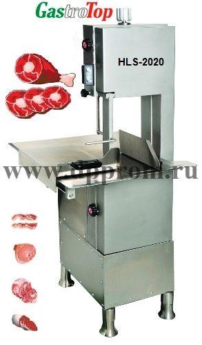 Пила для мяса ленточная GASTROTOP HLS-2020