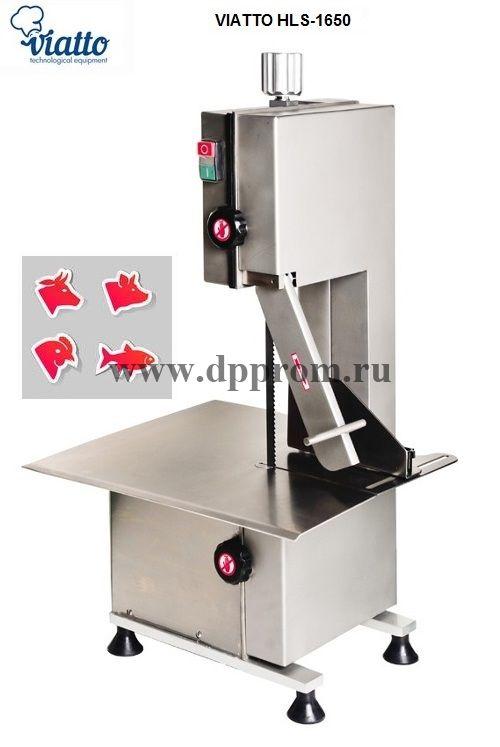 Пила для мяса ленточная VIATTO HLS-1650