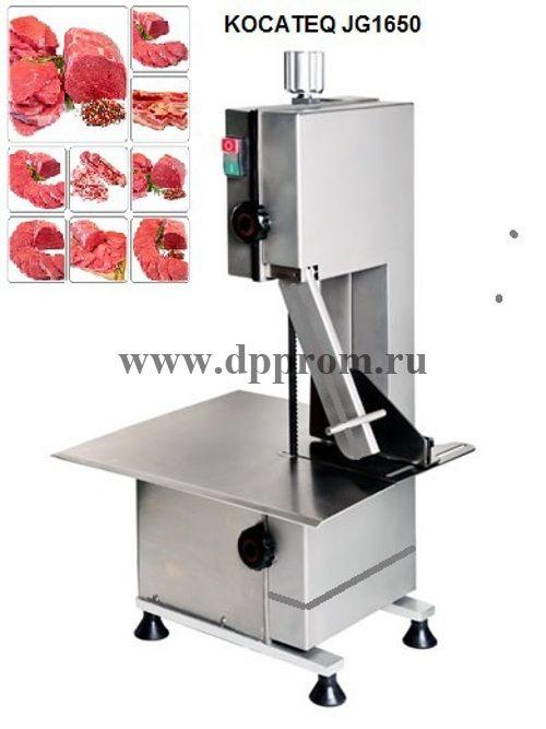 Пила для мяса ленточная KOCATEQ JG1650