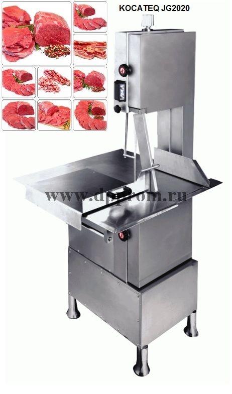 Пила для мяса ленточная KOCATEQ JG2020