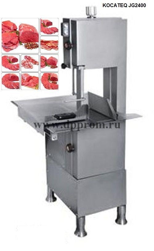 Пила для мяса ленточная KOCATEQ JG2400