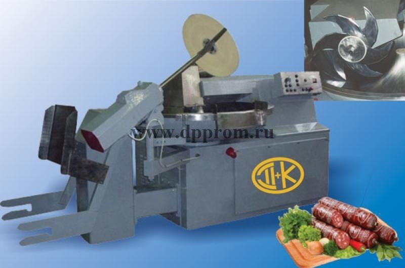 Куттер Л5-ДПП стандарт