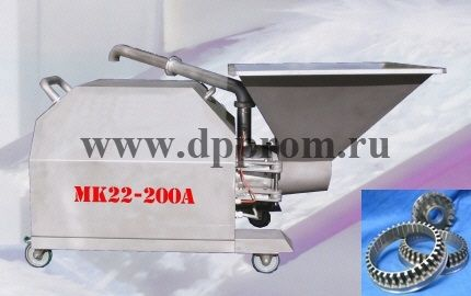 Эмульситатор MK22-200A - фото 39799