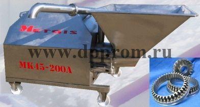 Эмульситатор MK45-200A - фото 39801