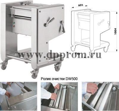 Шкуросъемная машина DW500 - фото 40252