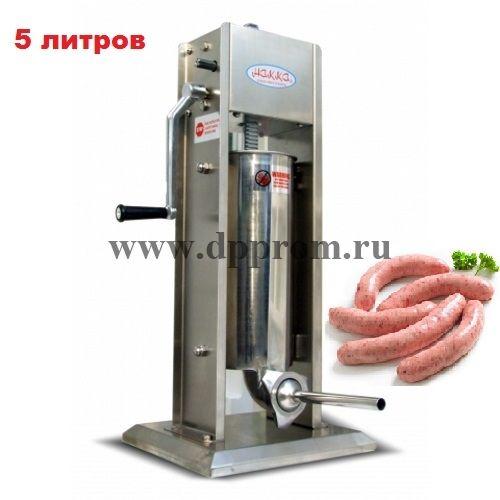 Шприц колбасный HB SV5 - фото 42278