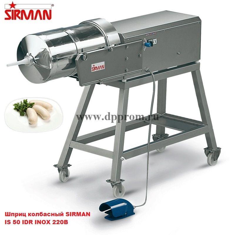 Шприц колбасный SIRMAN IS 50 IDR INOX 220В - фото 42329