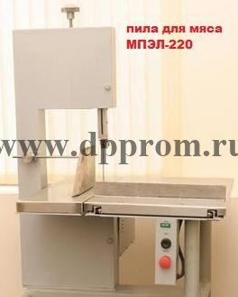 Пила для мяса ленточная МПЭЛ-220