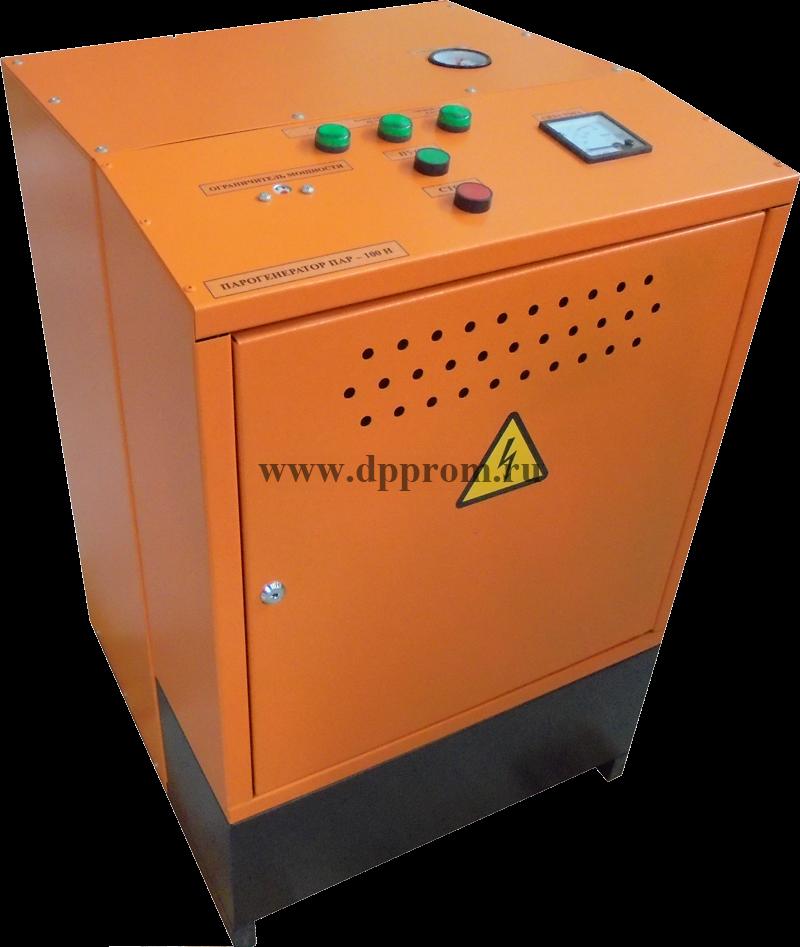 Парогенератор электрический электродный ДПП ПАР-100