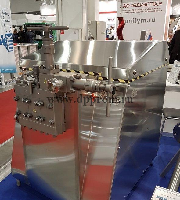 Гомогенизатор ГМ-5,0/20МД (5 000 л в час)
