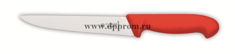 Нож разделочный 3005 16 см красный