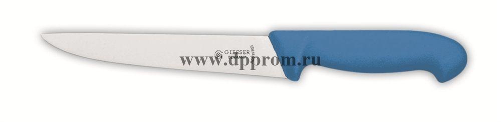 Нож разделочный 3005 16 см синий