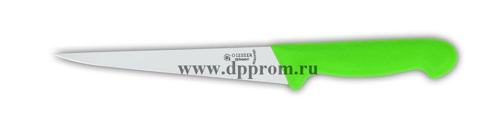 Нож для трески 3055f 18 см зеленый гибкий