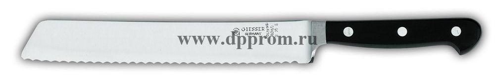 Нож для хлеба 8260w 20 см с волнистым лезвием черный