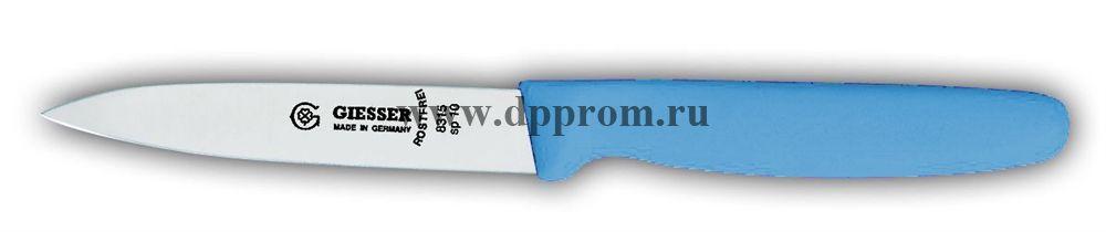 Нож овощной 8315sp 10 см голубой