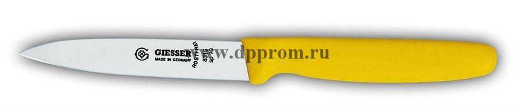 Нож овощной 8315sp 10 см желтый