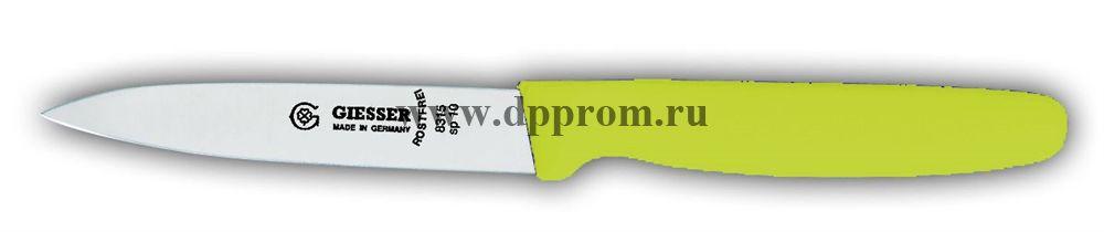 Нож овощной 8315sp 10 см лимонный