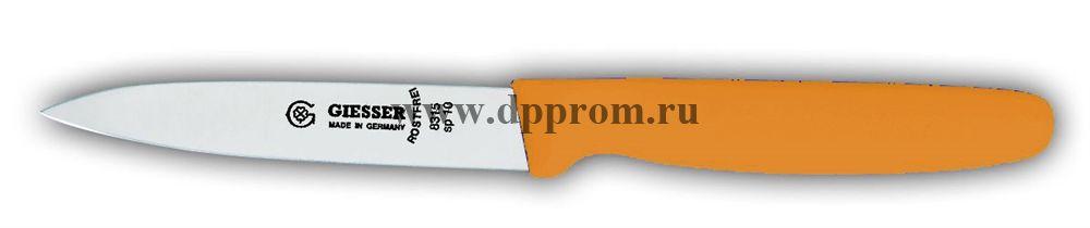 Нож овощной 8315sp 10 см оранжевый