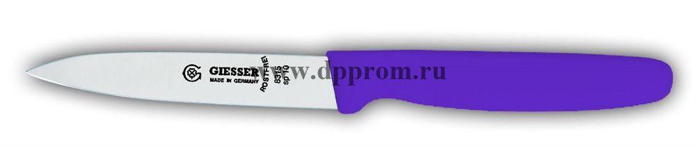 Нож овощной 8315sp 10 см фиолетовый
