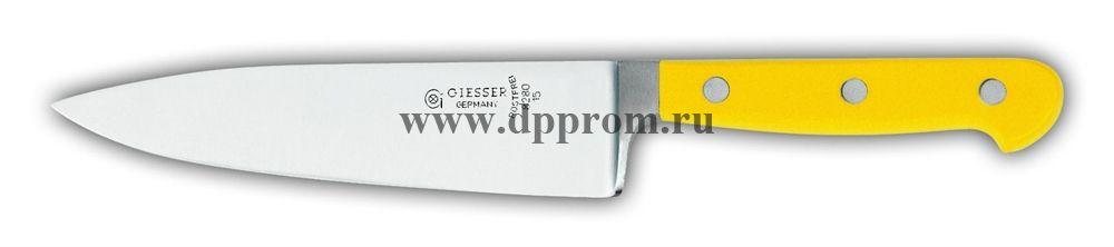 Нож поварской 8280 15 см, широкий желтый