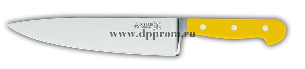 Нож поварской 8280 20 см, широкий желтый