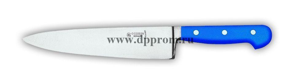 Нож поварской 8280 20 см, широкий синий