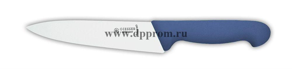 Нож поварской 8456 16 см синий
