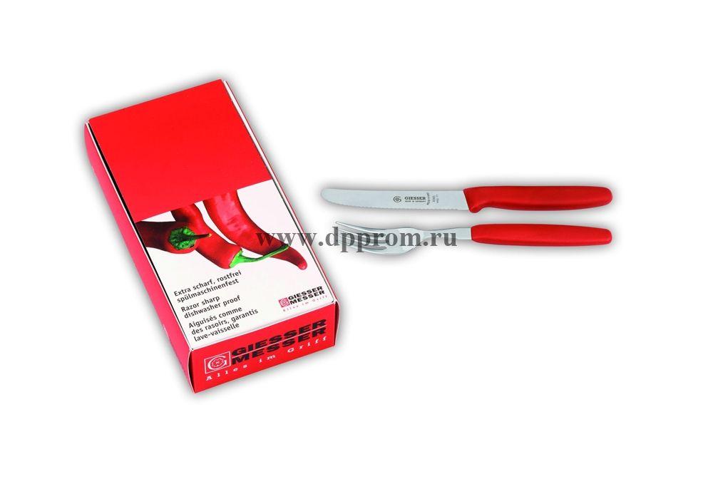 Набор для пиццы 9878 sp красный 20 предметов