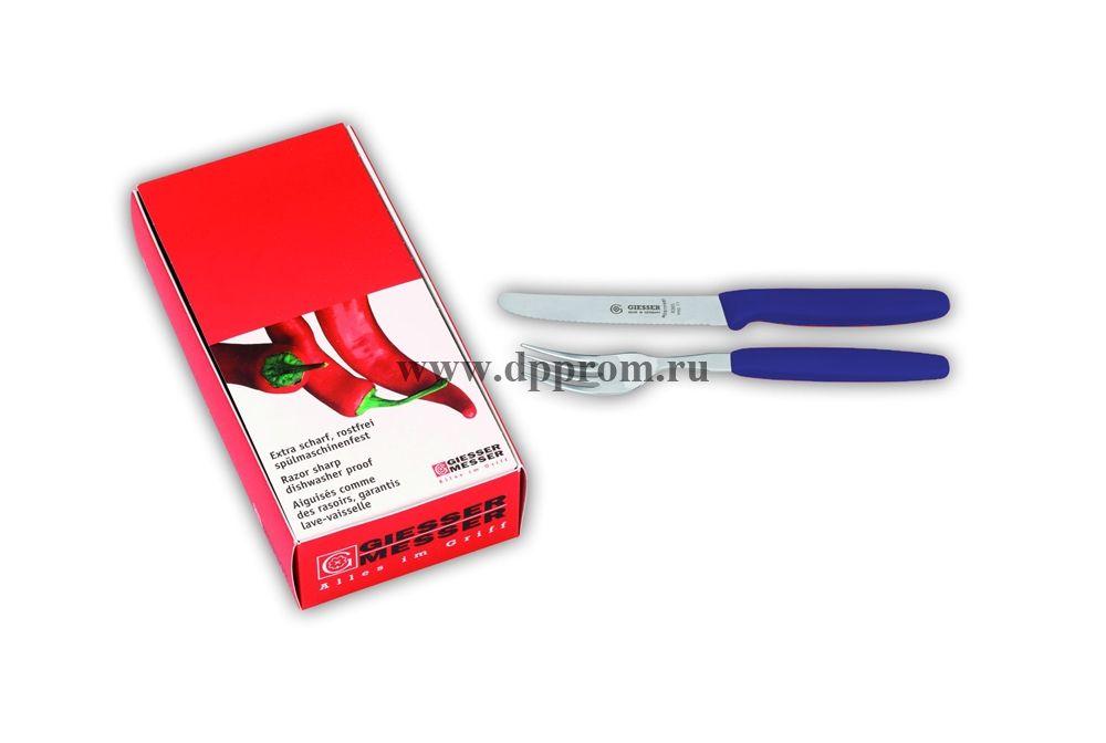 Набор для пиццы 9878 sp синий 20 предметов